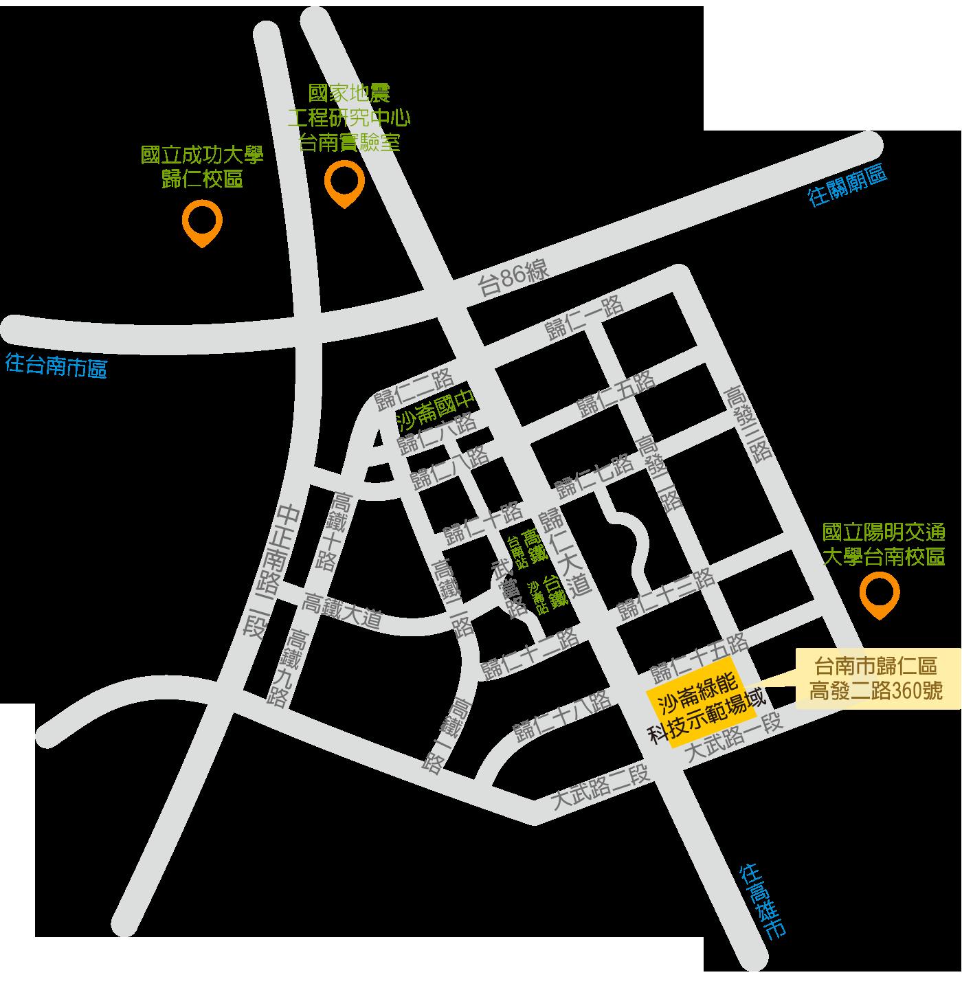 交通圖:台南市歸仁區高發二路360號